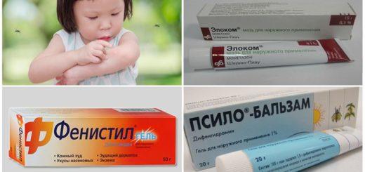 Средства при аллергии на укус комара
