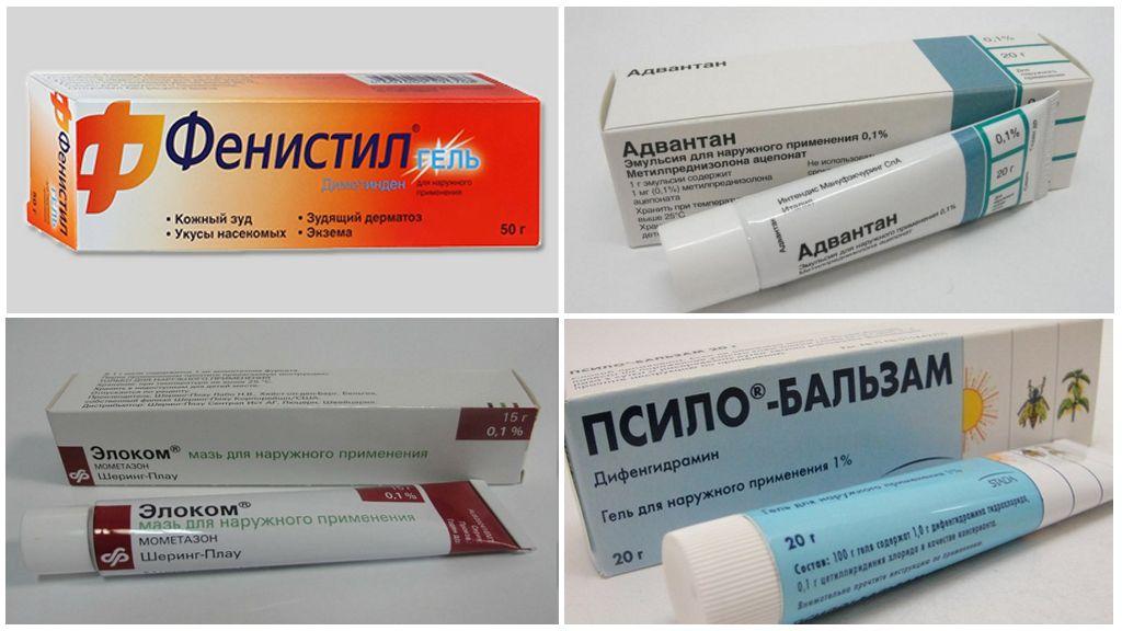 Противоаллергические препараты при укусах насекомых