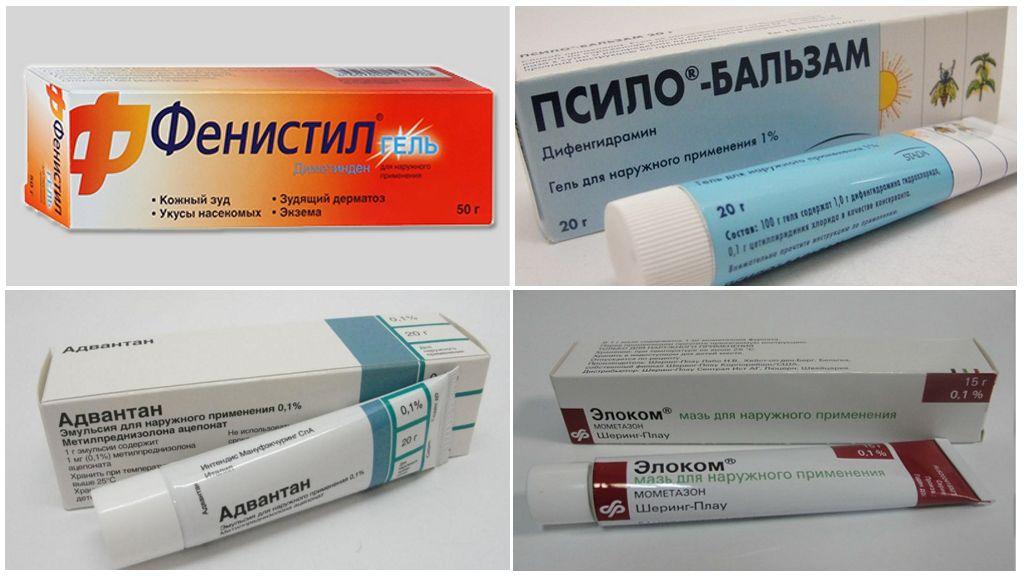 Специальные аптечные средства при укусе комара
