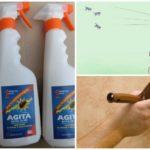 Средство Агита от мух