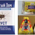 Препараты от мух
